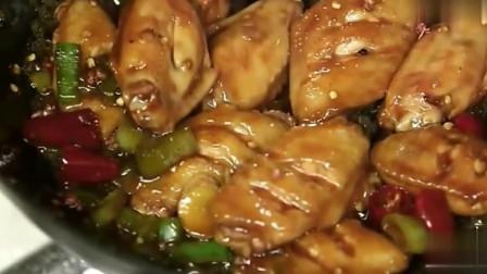 地狱神厨刘一帆特色美食,教你如何制作最好吃的鸡翅!