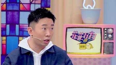 杨迪自曝和女友恋爱长跑12年,被小S犀利问题逼到崩溃