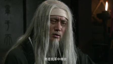 《三国》诸葛亮临终前怀念马超,若有马超一杆长矛,我又怎会北伐无功?