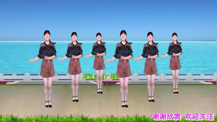 点击观看《河北青青广场舞蹈视频  32步附跟我你不配教学》