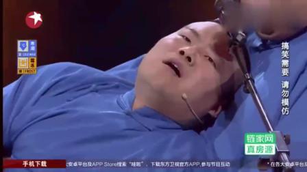 岳云鹏孙越两个人在台上演戏,孙越问凶手是谁,岳云鹏竟然这么说