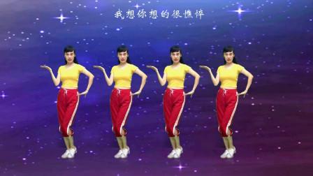点击观看《32步中老年健身舞视频《唱着情歌流着泪》 钦钦每天3遍烦恼不见》