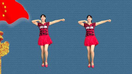 点击观看《阿采红歌健身舞视频《中国梦》 祝愿祖国更好》