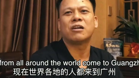 老外在中國:外國美女游廣州,花500元量身定做了一套中式坎肩感覺很超值
