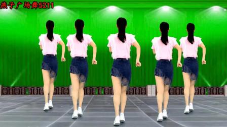 点击观看《燕子5211网红舞视频《鳌拜鳌拜鳌拜拜》 简单无基础轻松学会》