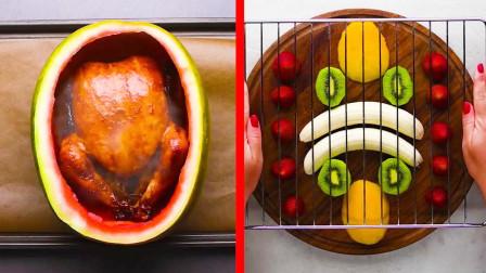 5款创意美食,谁想到的,太过瘾了!