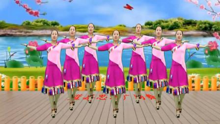 精选民族舞视频《最美》 蓝莓思洁广场舞