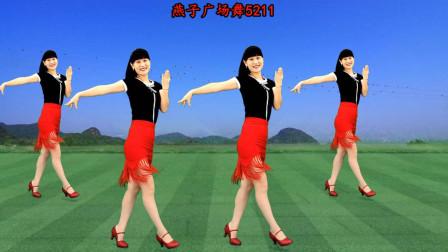 燕子5211广场舞教学猎爱 0基础扭腰摆胯健身操教程分解