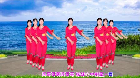 点击观看《河北青青广场舞《兵哥哥》军旅32步水兵舞教学分解》