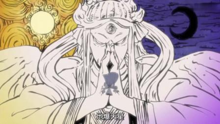 盘点六道仙人忍术,传说中创造月亮的男人,也是初代雷电法王!