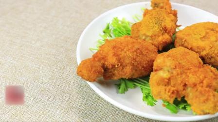 教你做美食,焦香酥脆的黄金炸鸡腿,大厨现场演示,看做法眼馋了!