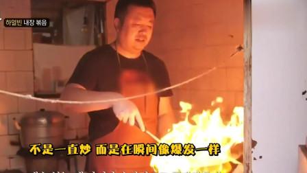 韩国美食家白钟元在中国吃熘腰筋,好吃的不停吧唧嘴,称这就是艺术!