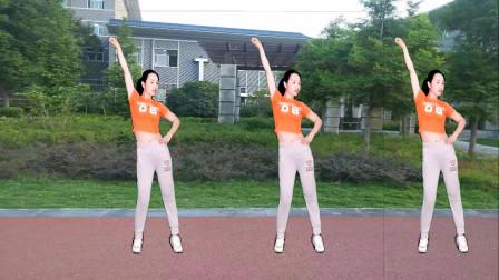 点击观看《强效减肥健身操全民情歌DJ 驿城微笑广场舞》