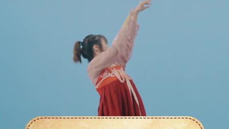 点击观看《舞林一分钟《戏说》中国舞教程分解》