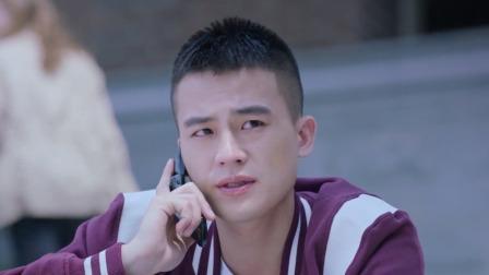 山月不知心底事 19 向远在电话里痛哭,叶骞泽开始学会了宽容对方