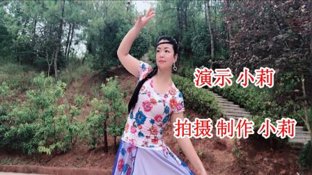 民间小调广场舞《山清水秀太阳高》双人版舞蹈更好看!