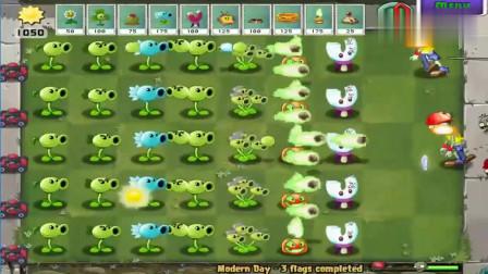 植物大战僵尸:所有豌豆配上南瓜火种伤害有多高?