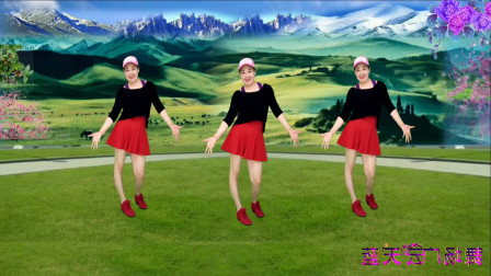 蓝天云广场舞《爱到天涯》无基础健身舞视频