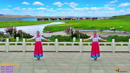 点击观看《渭南踏舞飞扬广场舞 简单蒙古舞美丽的草原我的家》