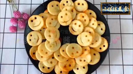 美食分享,超简单美味小零食,笑脸北京最权威的彩票游戏平台,赛车十分彩票-大发十分赛车_首页饼,做法特别简单