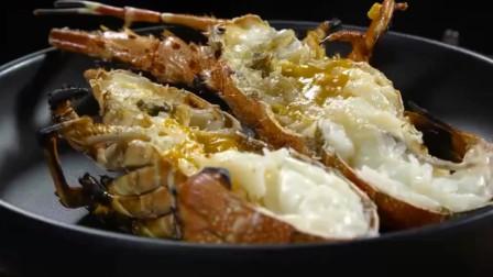 舌尖上的美食:老广人把龙虾直接剖开生吃,蘸料更是简单,鲜香麻辣。