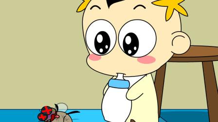 奶瓶小星:苍蝇无聊乱说话的后果,搞笑动画小视频