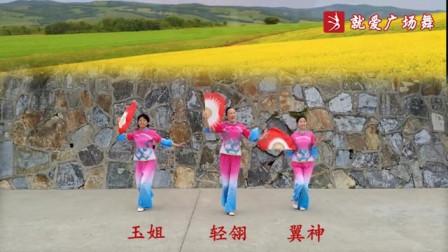JIANJI安庆轻翎广场舞《在希望的田野上》原创编舞