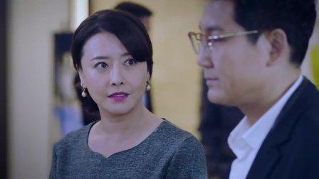 山月:美女當初賣房給前夫創業,如今前夫成老總,廣州房子隨她挑