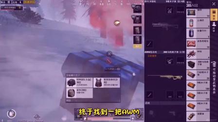 刺激战场:体验服最新bug!AWM可以连发!
