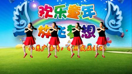 点击观看《零基础少儿舞蹈教程《找朋友》 小慧广场舞》