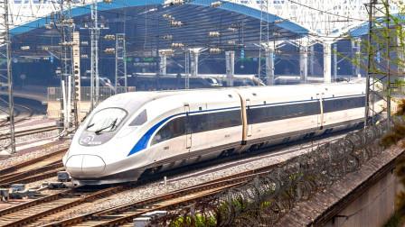东北一座城市迎来振兴,即将建造国家枢纽站,不是大庆、齐齐哈尔