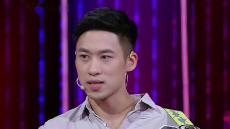 帅气男生为大家现场表演吉他,自爆喜欢刘亦菲型的神仙姐姐 新相亲大会 第二季 20190901