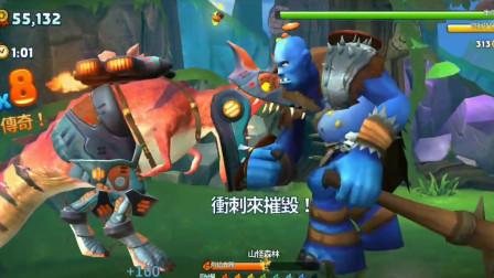 饥饿龙国际版:霸王龙一口吞了蓝色巨人