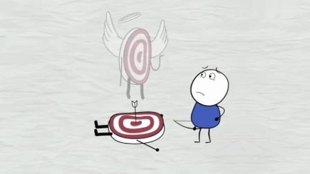 搞笑铅笔动画:在戏精靶子面前,阿呆被虐得体无完肤,谁射谁还不一定!