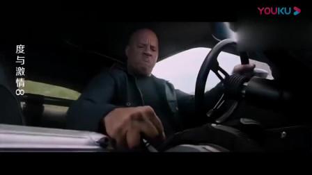 速度与激情8:五辆车超级豪车包围范迪塞尔的车,多姆进退两难