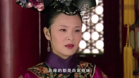 甄嬛传:皇上宴会曹贵人刁难甄嬛,甄嬛进退两难,她怎么办!