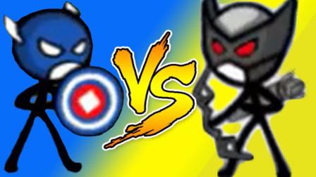 火柴人战争:复仇者联盟英雄对抗,谁是最强的英雄?