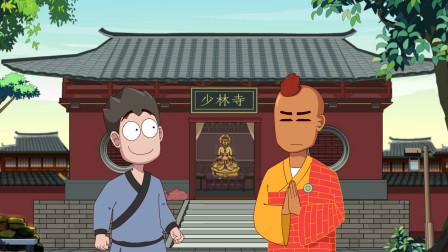 小伙在少林寺练功三月毫无长进,师父一语道破真相!