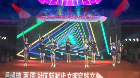 串烧健身舞视频大全 吃鸡摇98K好心情蓝蓝广场舞