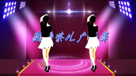 32步恰恰舞视频人生何处不相逢 鹤塘紫儿广场舞