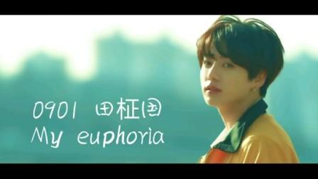 [甜甜的田余詩] 20190901田柾國生賀視頻     JK is the cause of my euphoria.