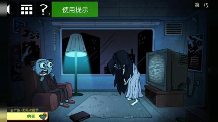 解谜游戏:小伙在家看电视,如何把贞子召唤出来?