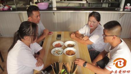 抠门老板带员工吃饭,没想却是咸菜花生米,这解释太有趣了