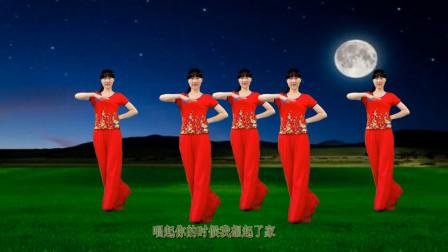 陕北民歌广场舞《荞麦花》 阳光香果广场舞