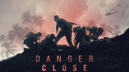 越战片《危机:龙潭之战》曝预告,108澳军vs2500越军