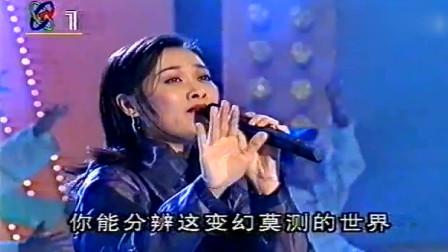 1995年那英春晚一首《雾里看花》红遍大江南北,确实很惊艳!