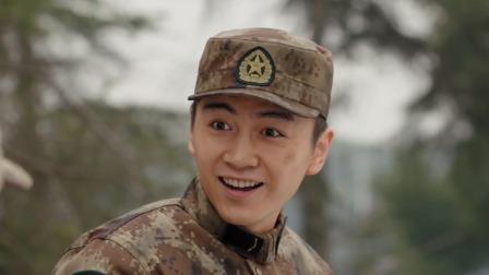 陆战之王 17 张能量与张晓萌的逗嘴日常,张能量也是个暖男