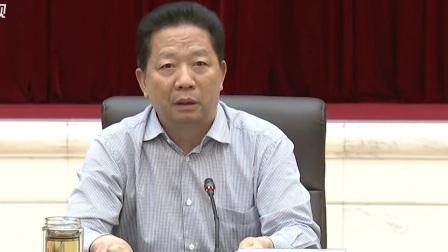 辽宁全省县(市)城乡居民和各类群体收入增长三年行动计划落实情况推进会召开