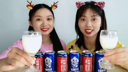 """看似牛奶喝的是酒,别样风味""""奶啤""""逗笑俩闺蜜,开心喝乐哈哈"""