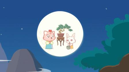 猫小帅故事玉兔入月宫